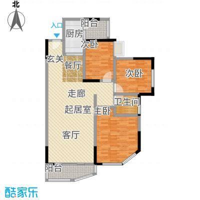 丽嘉花园109.00㎡1号楼A9户型3室2厅1卫