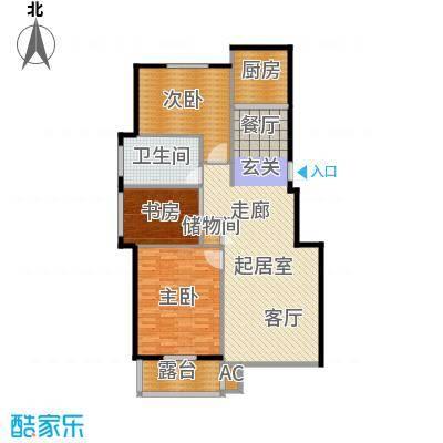绿江太湖城金色水岸118.06㎡C户型3室2厅