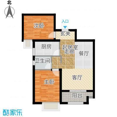 三庆城市主人91.00㎡A1户型两室两厅一卫户型2室2厅1卫