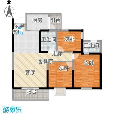 金色华府118.03㎡B3户型3室2厅2卫