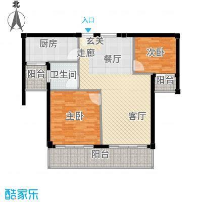 星海绿苑97.82㎡海景洋房G2户型 2室2厅1卫1厨户型2室2厅1卫
