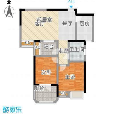 锦绣城90.50㎡A2户型5号楼户型2室2厅1卫