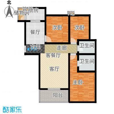 锦绣江南126.00㎡三室两厅两卫户型3室2厅2卫