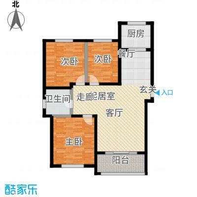 理工帝湖湾108.67㎡266#A户型3室2厅1卫