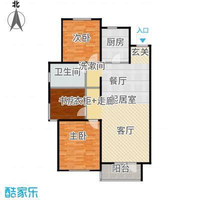 华润凯旋门123.00㎡华润凯旋门三室两厅一卫户型123平米户型3室2厅1卫
