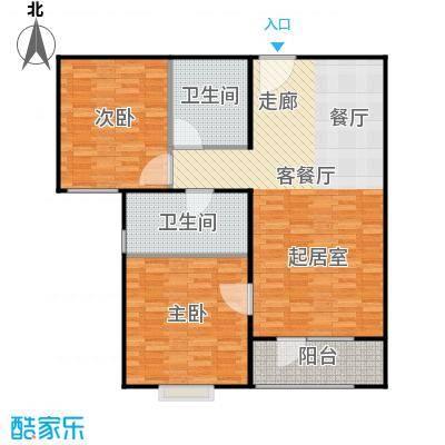 衡水金海岸91.00㎡两室两厅一卫户型2室2厅1卫