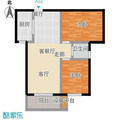 澜点家园澜点家园两室两厅一卫88平户型2室2厅1卫