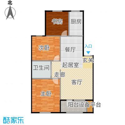 澳海澜苑97.00㎡E1-三室两厅一卫97平米户型3室2厅1卫