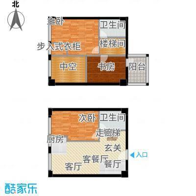 桃源水榭・叠萃72.00㎡A户型2室2厅2卫