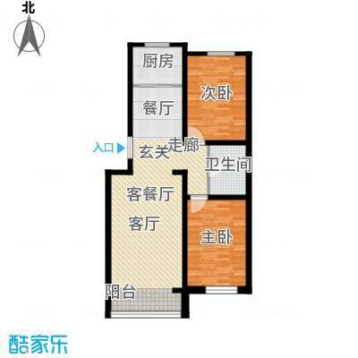 桃源水榭・叠萃94.80㎡两室两厅一卫户型