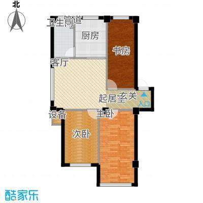 云鼎家园92.00㎡3室2厅1卫