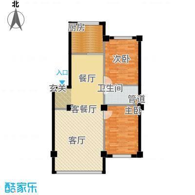云鼎家园89.00㎡2室2厅1卫