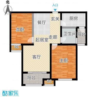鲁邦・奥林逸城93.00㎡H户型两室两厅一卫户型2室1厅1卫