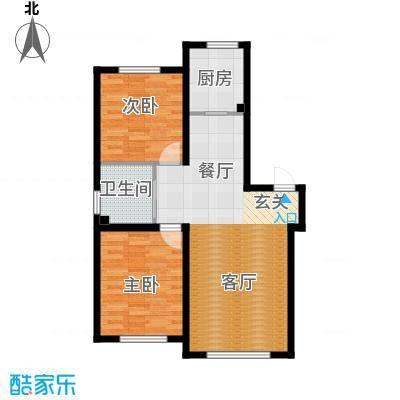大禹奥城90.00㎡B3-三室两厅一卫约90㎡户型3室2厅1卫