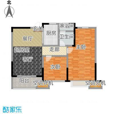 九龙仓玺园97.00㎡97平两室两厅一卫户型2室2厅1卫