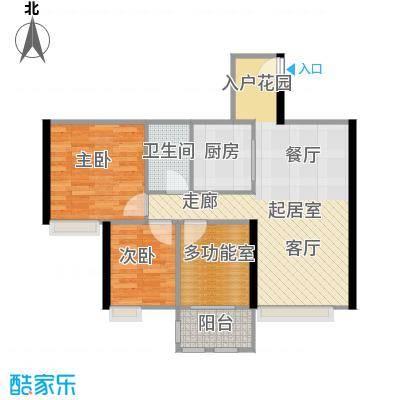 中信观澜凯旋城75.00㎡4-6栋A户型2室1卫1厨