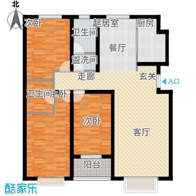 紫阙台3室2厅2卫 131.92平米户型3室2厅2卫