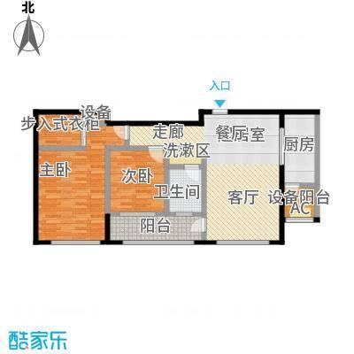 佳木公园198113.23㎡佳木户型单A1C8栋0303-05户型2室2厅1卫
