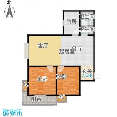 九如居99.86㎡九雅筑2室2厅1卫户型2室2厅1卫