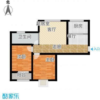 三庆城市主人91.00㎡A2户型两室两厅一卫户型2室2厅1卫