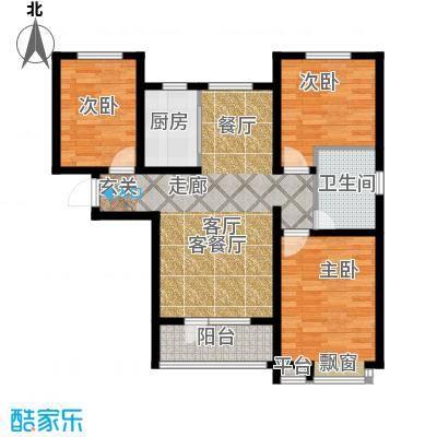康桥郡三室二厅一卫户型3室2厅1卫