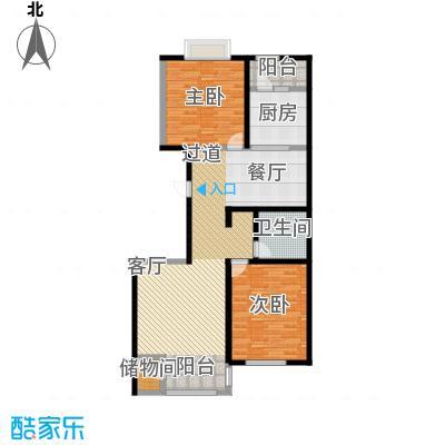 千家和泰・欣家园119.40㎡B户型2室2厅1卫
