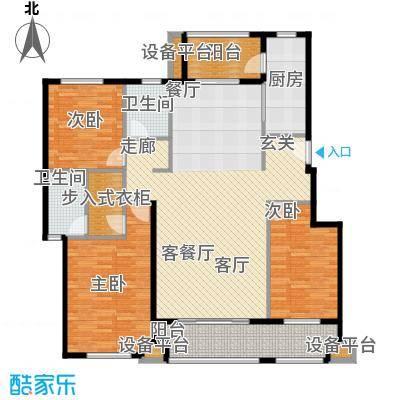 天泰华府户型3室1厅2卫1厨