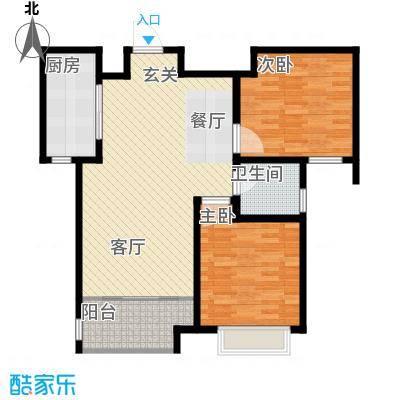 中国铁建・明山秀水89.81㎡C3户型2室2厅1卫
