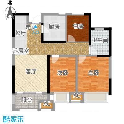 融侨观邸87.09㎡34号楼B2户型 三室两厅一卫户型3室2厅1卫
