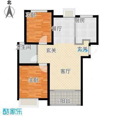 中国铁建・明山秀水91.57㎡C1户型2室2厅1卫