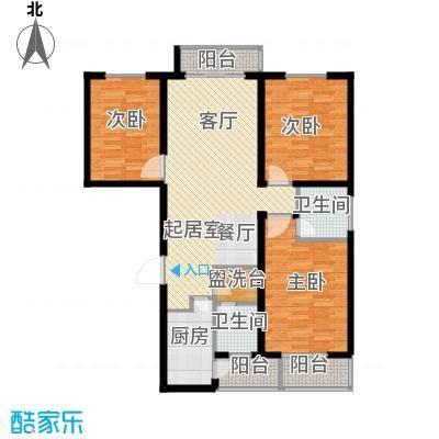 天水丽城二期138.72㎡B 三室两厅两卫户型3室2厅2卫