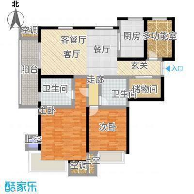 富力十号137.00㎡C区户型3室2厅2卫