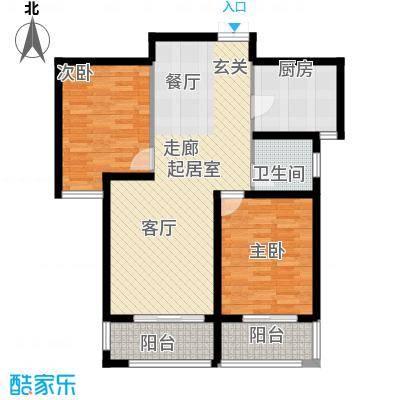 润德天悦城92.98㎡二室二厅一卫户型2室2厅1卫