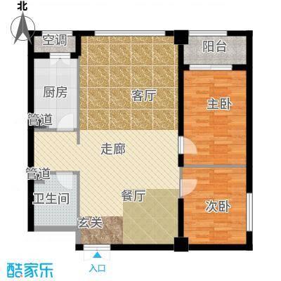 一中官邸95.12㎡h户型 两室两厅一卫户型