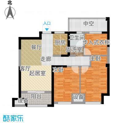 金科中心89.57㎡8幢 A-2户型 三室两厅一卫户型3室2厅1卫