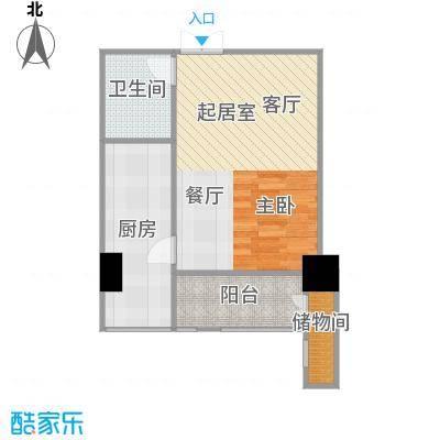 一中官邸59.52㎡c2户型 一室两厅一卫户型