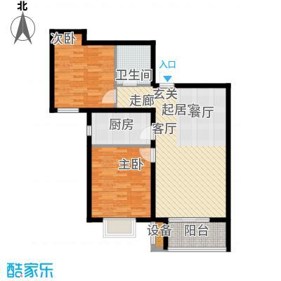 鼎泰观澜83.52㎡B户型2室3厅1卫