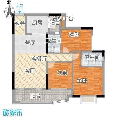 正和中州112.00㎡15栋04单元户型3室2厅2卫