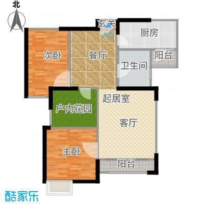 中海锦城89.00㎡1栋03单位户型图户型2室2厅1卫