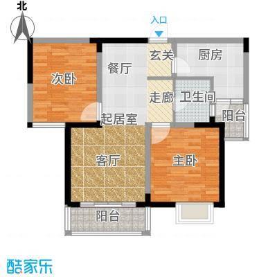 彩虹湖103.00㎡户型2室2厅1卫