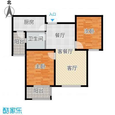 贻成・御景狮城90.00㎡户型A2户型2室2厅1卫
