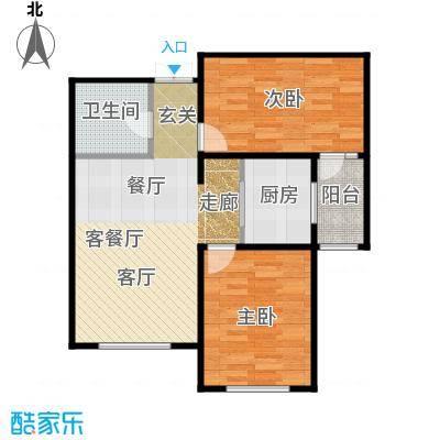 贻成・御景狮城89.00㎡户型B2户型2室2厅1卫