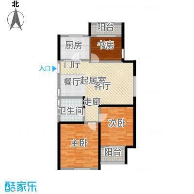 水木清华2期98.00㎡3房2厅1卫户型3室2厅1卫