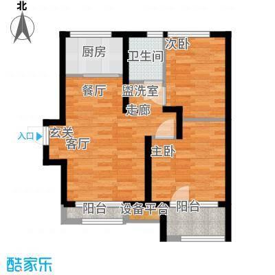 锦绣天地75.45㎡1#12#C户型2室2厅1卫