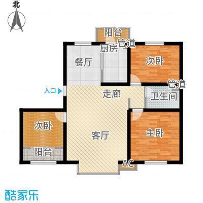 阳光嘉城三期128.00㎡G2户型三室两厅一卫户型3室2厅1卫