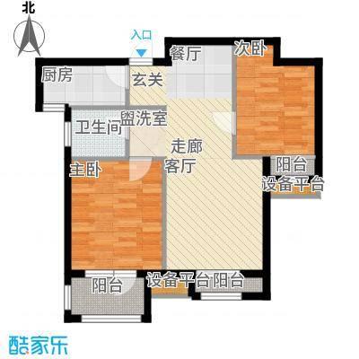 锦绣天地79.02㎡6#7#D户型2室2厅1卫