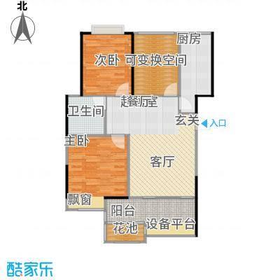 无锡港龙城市商业广场89.00㎡B 景致雅居户型2室2厅1卫
