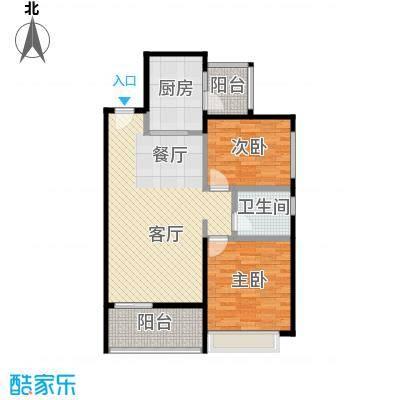 新余恒大雅苑90.52㎡2号楼1单元一户型2室2厅1卫