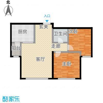 香格里拉花园75.00㎡E2户型2室1厅1卫LL