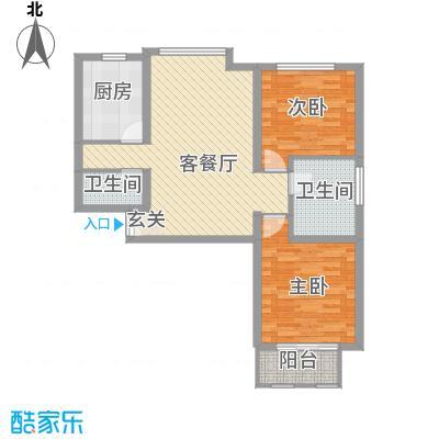 元和国际115.94㎡B4户型3室2厅1卫